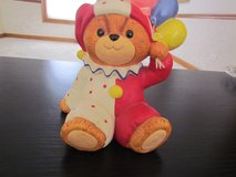 Vintage Teddy Bear Bank & Musical Teddy Bear in Orland Park, Illinois